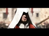 Assassins Creed Brotherhood, Revelations. Catharsis - Воин Света