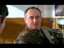 Майоришко из КГБ - Водитель для Веры (2004) [отрывок / фрагмент / эпизод]
