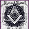 Творческая Студия - Roman Records