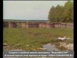 Петрокрепость-Шлиссельбург