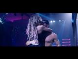 Супер Майк XXL - Финальный танец
