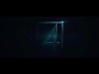 Фантастическая четверка / Fantastic Four (2015) [Trailer RUS №1]