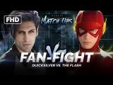 Fan-Fight: Ртуть (Marvel) VS. Флэш (DC)