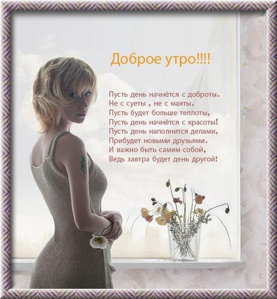 http://cs628523.vk.me/v628523832/22b89/chZKLBHI_iU.jpg