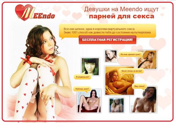 eroticheskie-bolshie-klizmi