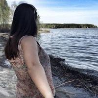 Диана Плахоцкая