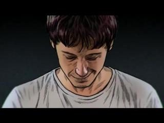 Бурито  - Пока город спит