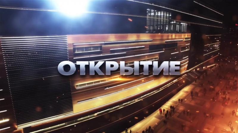 Открытие нового кинотеатра в ТРК Небо