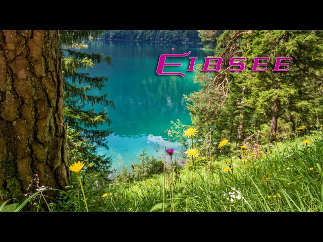 Eibsee Garmisch-Partenkirchen Germany. Озеро Айбзее Гармиш-Партенкирхен Германия.