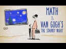 The unexpected math behind Van Gogh's Starry Night - Natalya St. Clair