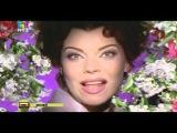 Лада Дэнс - Аромат любви
