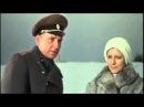 СТОЯВШИМ НАСМЕРТЬ ВО ИМЯ ЖИЗНИ из к ф Аты Баты Шли Солдаты СССР 1977