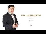Martin Mkrtchyan - Kapuyt achqer (Sirun Axjik)