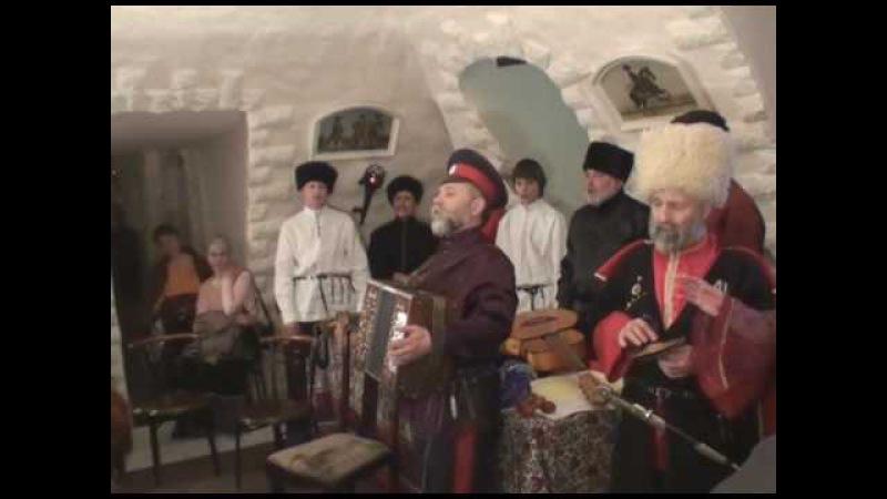 Казачий Круг — По горам Карпатским (28.04.2009)