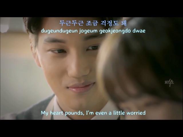CLC - Pounding Love Lyric (Choco Bank OST) [ENG ROMANIZATION HANGUL]