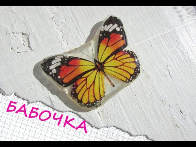 Бабочка в эпоксидной смоле Sparkling resin butterfly