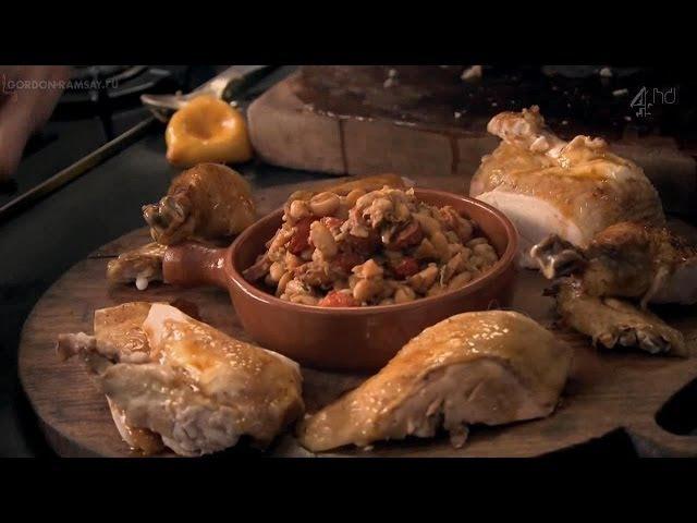 Жареный фаршированный цыпленок от Гордона Рамзи