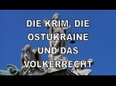 Die Krim die Ostukraine und das Völkerrecht 25 10 14