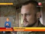 Новини війни: бойовики поливають вогнем - Вікна-новини - 07.07.2015