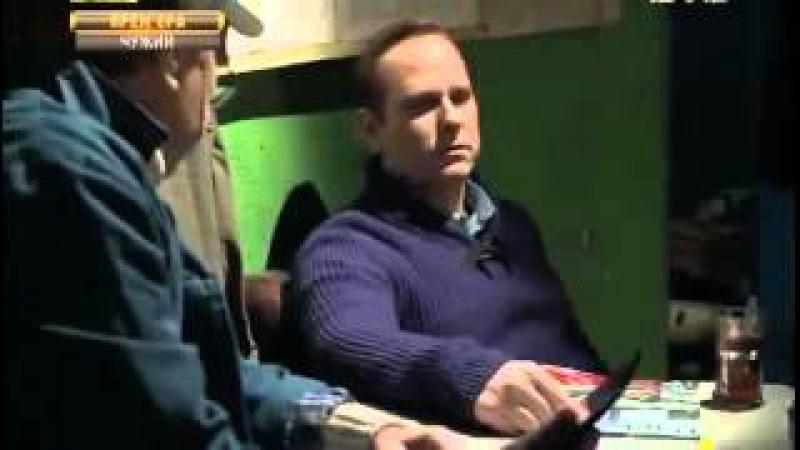 РУССКИЙ СЕРИАЛ БОЕВИК ЧУЖОЙ Фильм 4 АРЕСТАНТ 1 и 2 серии