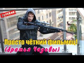 Классный фильм про наркотрафик Новое кино 2015 Русское кино 2015 хороший онлайн Подбор актёров