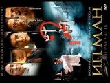 Ип Ман 2  (2010)  / Фильм полностью [HD 1080p] / *Донни Йен