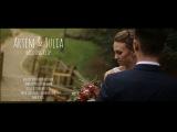 Wedding clip: Artem & Yulia Свадебная видеосъемка Минск