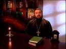 Святой Иоанн Богослов (2005.10.09)