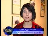 Студенты-филологи из ГСГУ приняли участие в конференции, посвященной Дню героев России и битве под Москвой