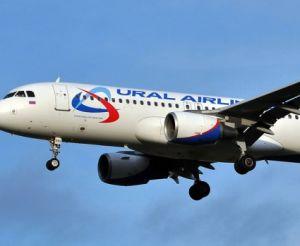 В Крым прибыл первый чартерный рейс из Екатеринбурга