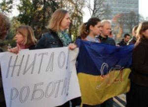 На Украине резко ухудшилось отношение к переселенцам с Крыма и Донбасса