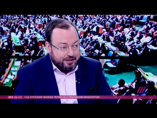 """Белковский рассказал о Путинских оговорках """"по Фрейду"""" в речи президента на Ассамблее ООН"""