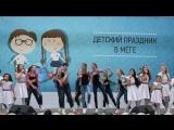 Барби коктейль - Татарстан.ру.  Руководитель Элеонора Калашникова