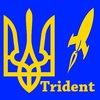 Trident - реальні новини України