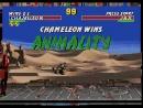 5149 UMKT Chameleon ANYMALiTY