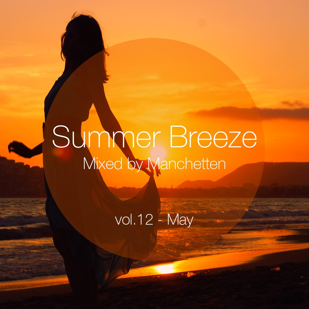 Summer Breeze vol. 12