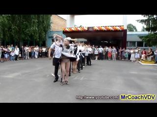 Танец на школьном выпускном_1