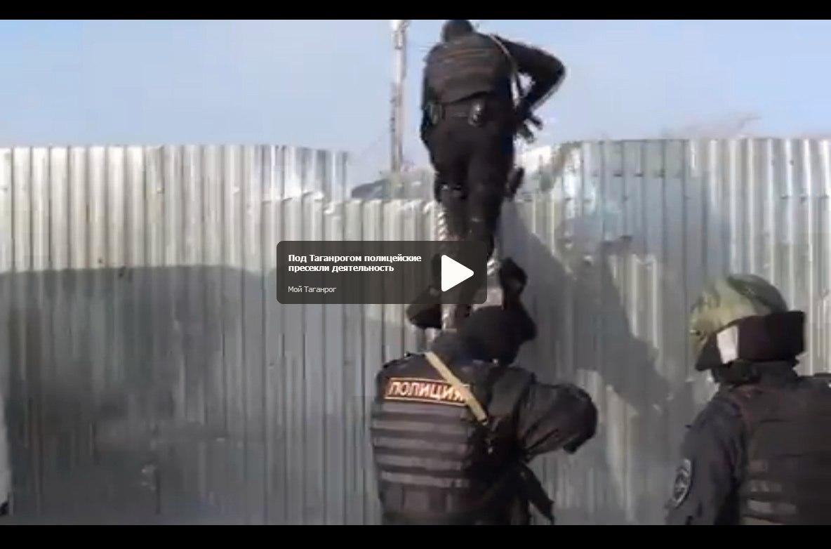 Под Таганрогом полицейские пресекли деятельность организованной преступной группировки. ВИДЕО