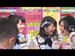 HKT48 no Goboten ep 67 от 27 сентября 2015 г.