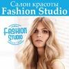 Fashion Studio - Салон Красоты
