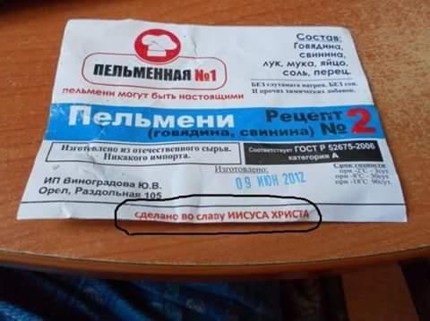 Мининформполитики призывает европейские СМИ открывать корпункты в аннексированном Крыму - Цензор.НЕТ 6481