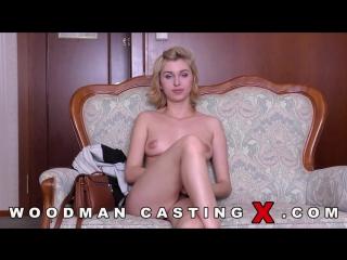 Woodman Casting X - Ellen Jess