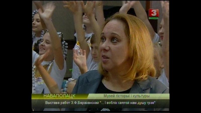 Шоу-театр Татьяны Пановой Хвілінка в программе Калейдаскоп