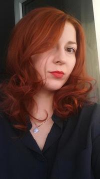 Екатерина Пирог