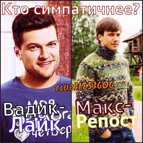 молодежка 2 сезон 13 серия смотреть онлайн 3 12 2014 в хорошем качестве