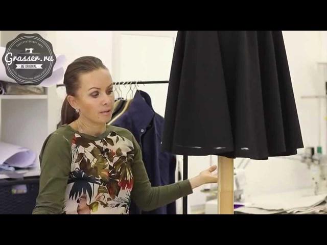 Выравнивание низа изделия. Открытые онлайн уроки шитья. Школа GRASSER