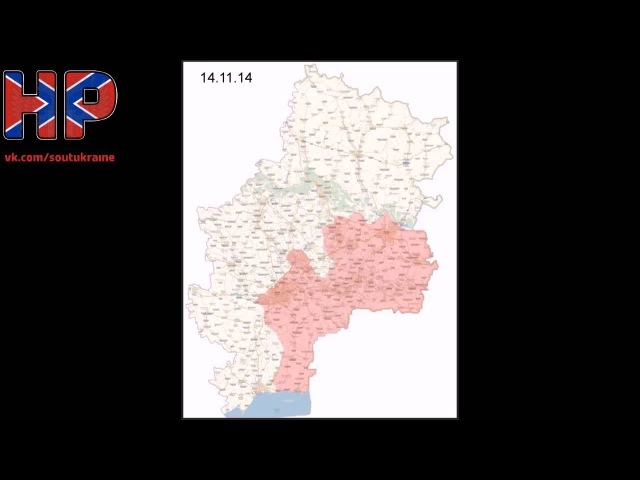 Изменение границ Народных Республик Новороссия 14-15 гг