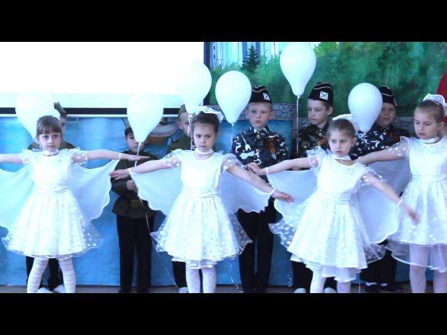 День Победы Танец Журавли Детский сад №92 город Севастополь