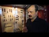 Алексей Кунгуров в историческом музее Московского Кремля