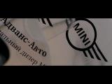 Presentation NEW MINI CLUBMAN | Advance-Auto